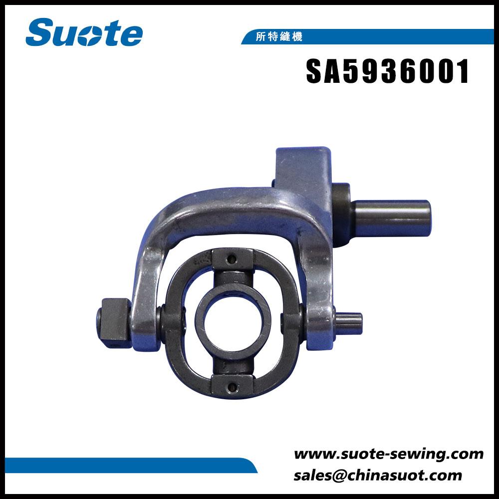 SA5936001 Crank Rod Inite pou 9820
